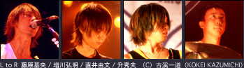 Bump of Chicken are:
